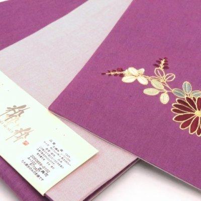 画像2: 本麻 刺繍入り 半幅帯 浴衣帯 小袋帯【薄紫 菊】