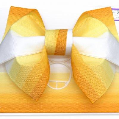 画像2: 浴衣帯 グラデーション織りの浴衣用作り帯 日本製【段ボカシ、黄】