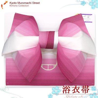 画像1: 浴衣帯 グラデーション織りの浴衣用作り帯 日本製【段ボカシ、ワイン】
