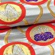 画像4: 七五三 着物 十三参りに 子供着物用金襴袋帯【シルバー、立涌に紋】 (4)