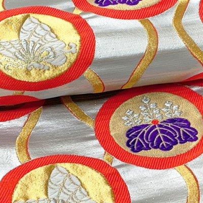 画像4: 七五三 着物 十三参りに 子供着物用金襴袋帯【シルバー、立涌に紋】