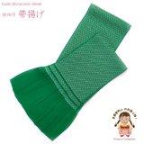 振袖用 帯揚げ 鹿の子織 の帯上げ 単品【緑】