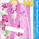 子供浴衣 変り織りの女の子浴衣 100サイズ【桃紫、薔薇とレース】