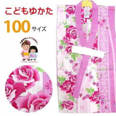 画像1: 子供浴衣 変り織りの女の子浴衣 100サイズ【桃紫、薔薇とレース】