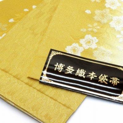 画像3: 浴衣帯 レディース 博多織本袋帯 桜柄ぼかし小袋帯 日本製【黄色系 桜】