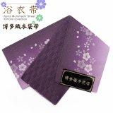 浴衣帯 レディース 博多織本袋帯 桜柄ぼかし小袋帯 日本製【紫 桜】