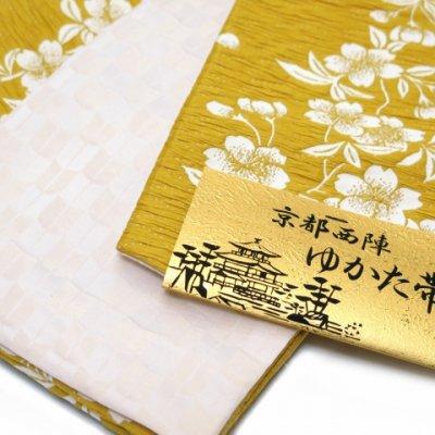 画像2: 浴衣帯  京都西陣浴衣帯 しじら織の小袋帯【金茶、桜】