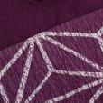 画像3: 浴衣帯 京都西陣 ゆかた小袋帯 日本製【紫、麻の葉】 (3)