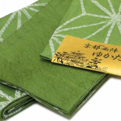 画像2: 浴衣帯 京都西陣 ゆかた小袋帯 日本製【緑、麻の葉】