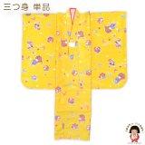 七五三 着物 3歳 女の子 総柄の子供着物 合繊 単品【黄色 牡丹に雪輪】