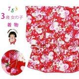 七五三 着物 3歳 女の子 ポップでキュートな柄の子供着物 合繊 襦袢付き【赤系、薔薇とストロベリー・羊さん】