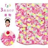 七五三 着物 3歳 女の子 ポップでキュートな柄の子供着物 合繊 襦袢付き【ピンク、お菓子とリボン】