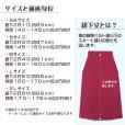 画像4: 卒業式 袴 女性用 シンプルな無地袴 単品 選べる色(オレンジ 抹茶 イエロー ターコイズ) サイズ(SS S M L LL)