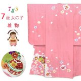 七五三 着物 7歳 女の子用 日本製 正絹 本絞り 手描き友禅 絵羽付け 金駒刺繍 四つ身の着物【ピンク、鈴】
