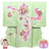 お宮参り 女の子 着物 正絹 本絞り 総刺繍 日本製 赤ちゃんのお祝い着 初着 産着 襦袢付き【ひわ色(黄緑)、鈴と束ね熨斗】