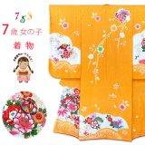 七五三 7歳 女の子用 日本製 正絹 本絞り 絵羽付け 四つ身の着物【山吹、鞠と牡丹】