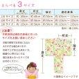 画像3: 子供浴衣 女の子用 110 120 130サイズ 綿紅梅 変り織りこども浴衣 単品【金魚柄セレクション 5種】