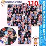 子供浴衣  女の子 古典柄のこども浴衣 110サイズ【黒地、古典桜】