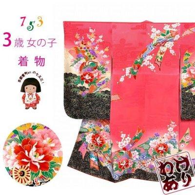 画像1: 【アウトレット 訳あり品】七五三 着物 3歳 女の子 絵羽柄の三ツ身の子供着物 襦袢付き【ピンク、蝶々】