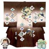お宮参り 男の子 着物 正絹 日本製 手描き 赤ちゃんのお祝い着(初着 産着) 襦袢付き【焦茶系、龍と小槌】