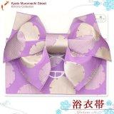 浴衣帯 雪輪柄の浴衣用作り帯 日本製【薄紫】