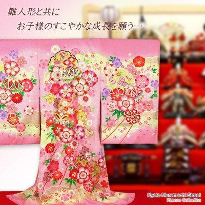 画像2: お宮参り着物 初着(産着)飾り衣桁【女の子用】