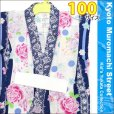 画像1: 子供浴衣 女の子用浴衣 100サイズ【紺&白、レースにバラ】 (1)