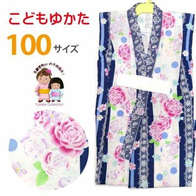 画像1: 子供浴衣 女の子用浴衣 100サイズ【紺&白、レースにバラ】