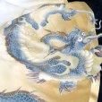 画像5: お宮参りの着物 初着 産着 男の子 上質国産生地 洗えるお祝い着(合繊)【白x黒、竜に鼓】