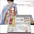 画像1: お宮参りの着物に 国産 フード・涎掛け(正絹)【男の子用】7点セット (1)