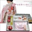 画像1: お宮参りの着物に 国産 フード・涎掛け(正絹)【女の子用】7点セット (1)