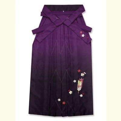 画像2: 卒業式 袴 女性用 刺繍入りぼかし袴 【紫系、矢羽根・梅】[S/M/L/2Lサイズ]