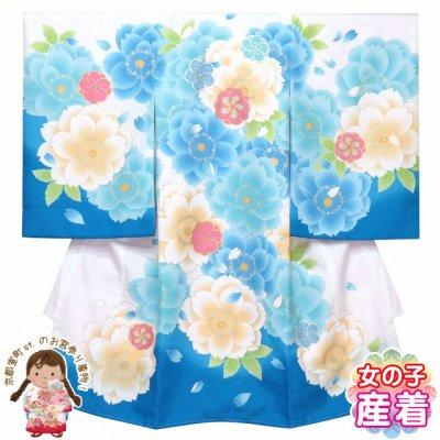 画像1: お宮参り 着物 初着 産着 女の子用 上質国産生地 洗えるお祝い着【水色、大桜柄】