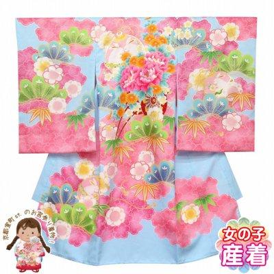 画像1: お宮参り 女の子 着物 初着 産着 上質国産生地 洗えるお祝い着【水色、花車にうさぎ】
