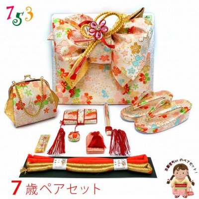 画像1: 七五三 結び帯 箱せこセット 7歳 女の子 作り帯 筥迫(はこせこ) ペアセット 合繊 日本製【白系、桜】
