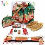 七五三 結び帯 箱せこセット 7歳 女の子 作り帯 筥迫(はこせこ) ペアセット 合繊 日本製【緑x赤、鞠と牡丹】