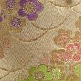 画像11: 七五三 結び帯 箱せこセット 7歳 女の子 作り帯 筥迫(はこせこ) ペアセット 合繊 日本製【シャンパンゴールド、桜と芝】