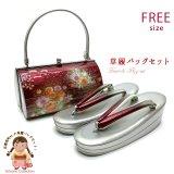 草履バッグセット 振袖用 型押し加工のバッグと2枚芯の草履(ヒール6.5cm) フリーサイズ【赤紫系x銀、牡丹と桜】