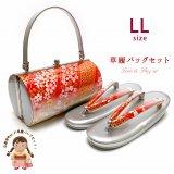 草履バッグセット 成人式 お正月 振袖に 和装バッグセット LLサイズ【朱赤x銀、花】