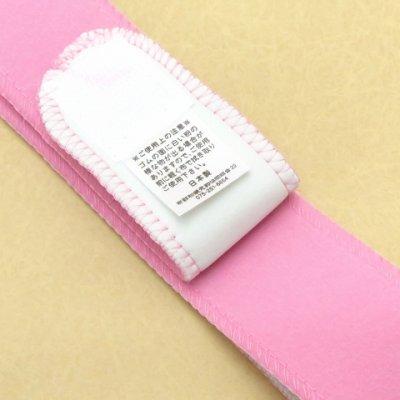 画像3: 子供着物用 マジックテープタイプの着物ベルト【ピンク】