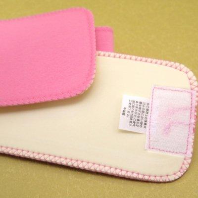 画像2: 和装小物 着物ベルトマジックベルト 伊達〆 伊達しめ【ピンク】
