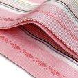 画像2: 和装小物 本場筑前博多織の正絹の伊達しめ ※柄おまかせ【ピンク系】 (2)