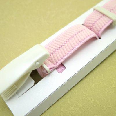 画像2: 和装小物 コーリンベルト【ピンク】