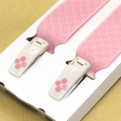 画像2: 和装小物 コーリン和装締め M/L【ピンク】