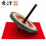 京独楽(こま) 特大 お正月の飾りに 京都の伝統工芸 匠の手作り【濃緑】
