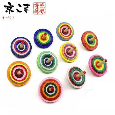 画像1: 京都の伝統工芸品 京独楽(コマ) サイズ-小 単品
