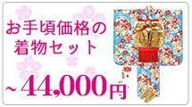 価格35,000円以下