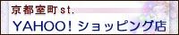 七五三衣装、着物、浴衣『京都室町st.』YAHOOショッピング