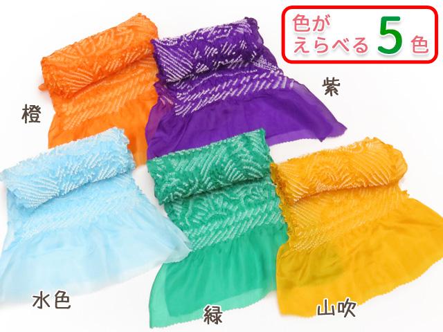 画像3: 子供着物用・正絹の帯揚げ-定番外