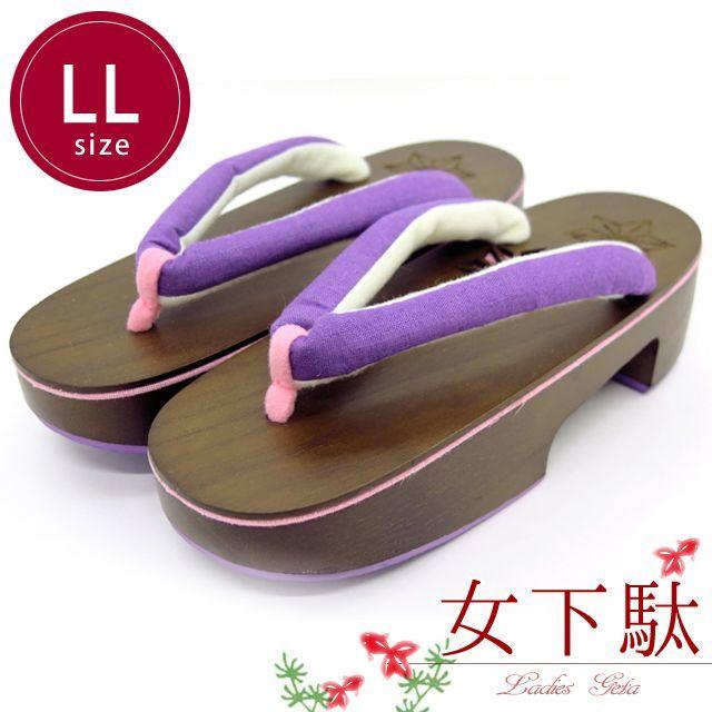 画像1: レディース 浴衣 下駄 透かし彫り 桐下駄 LLサイズ【紫】